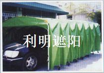 汽车折叠棚停车棚伸缩蓬法式遮阳蓬曲臂式雨篷