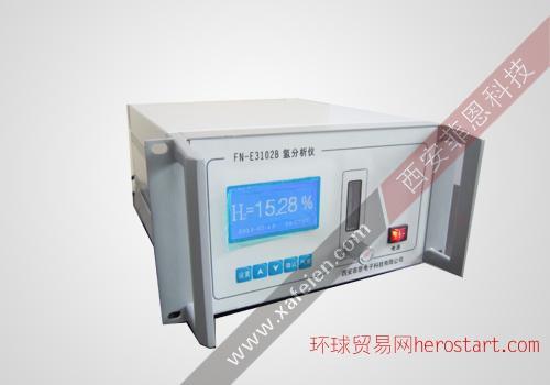 FN-C3102B (C、 D)热导式在线氢分析仪
