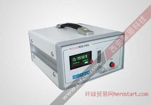FN-E1101 B便携常量氧分析仪