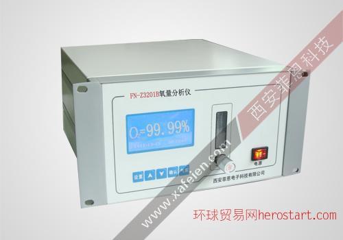 FN-Z3201 B(C, D)在线高纯氧分析仪