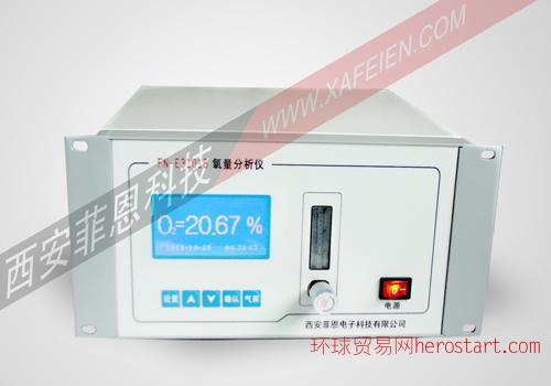 FN-E3101 B(C, D)在线常量氧分析仪