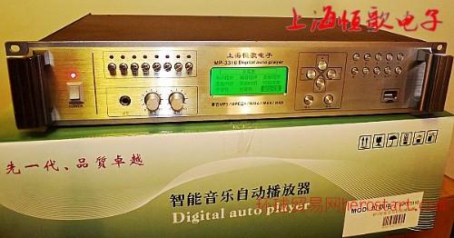 上海恒歌MP3编程播放主机 上海工厂上下班音乐铃声定时自动播放