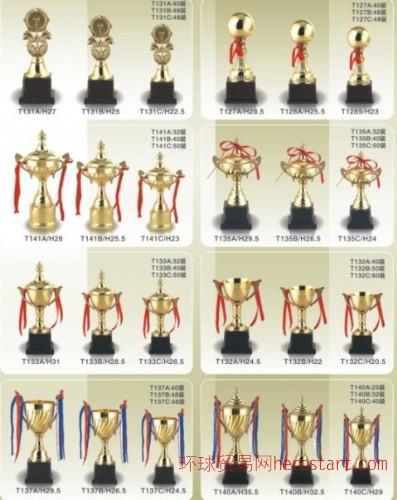 深圳批发大型金属奖杯、定做精致奖杯、政府采购金属奖杯的厂家