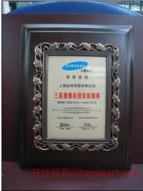深圳生产实木授权牌、定做雕刻木牌、生产沙金木奖牌的厂家