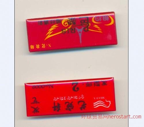 深圳生产彩色工牌、定做圆形工号牌、定做有机滴胶工卡的厂家