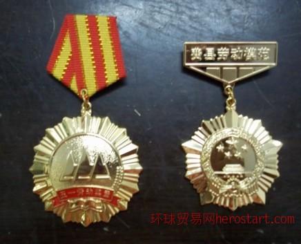 深圳专业生产金属勋章、金属徽章、金属纪念章、金属奖章的厂家