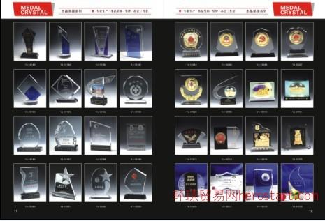 宝安定做水晶奖杯、生产水晶奖座、定做水晶奖牌、定做水晶饰品的厂家