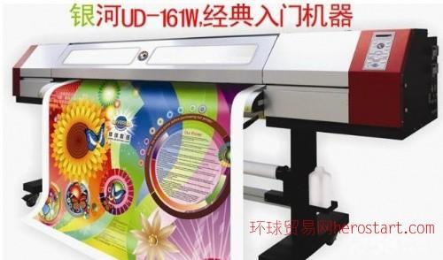 UD-161W/UD-1612W