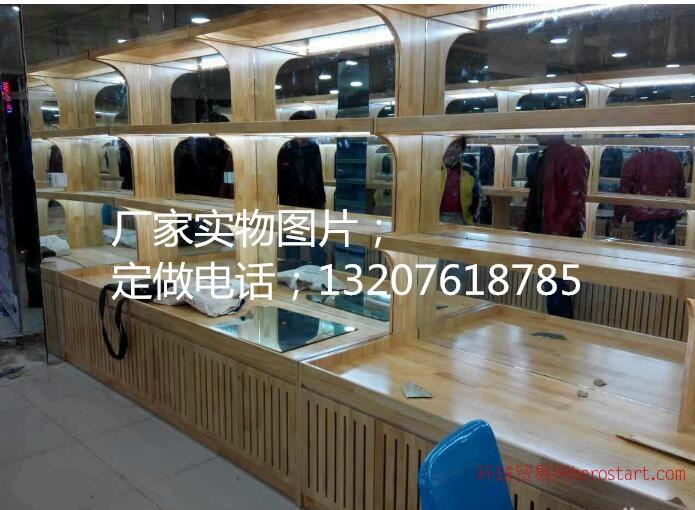 天津顺发展柜货架厂定做各种款式展柜柜台