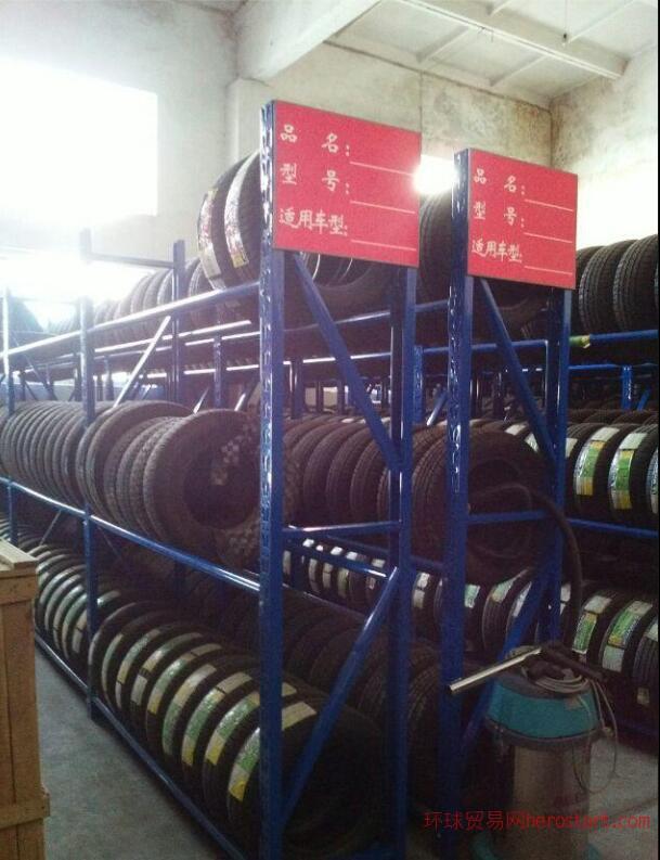 可拆装中型仓储五金店展示架工厂重型库房置物架
