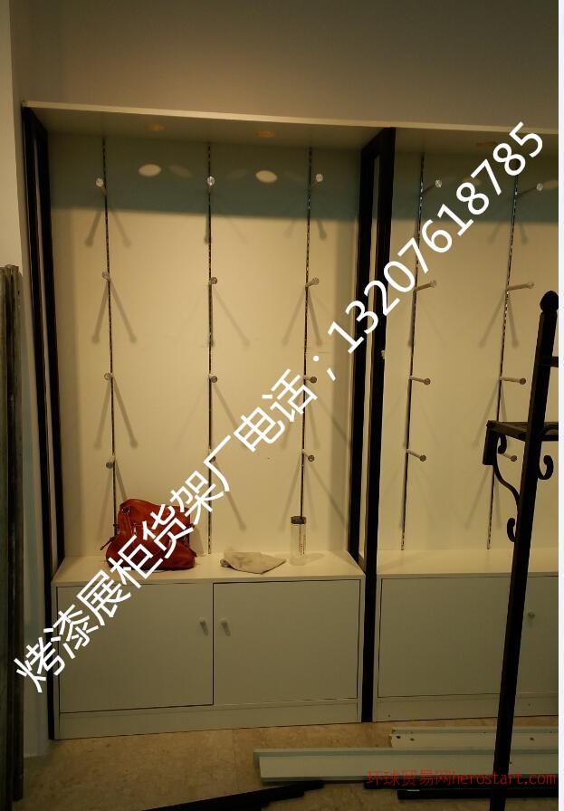 天津展柜货架厂展柜货架专业设计量身定做厂家