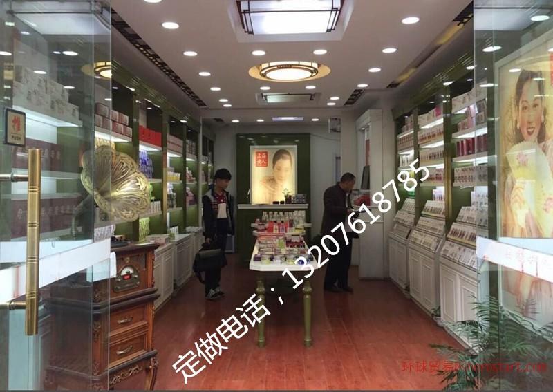 天津展柜货架厂化妆品展柜定做店铺装修一条龙服务