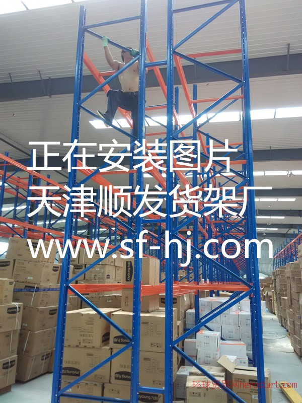 仓储货架厂仓储货架有限公司库房货架悬臂货架直销