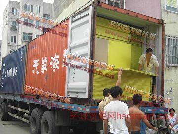 韩国电热板