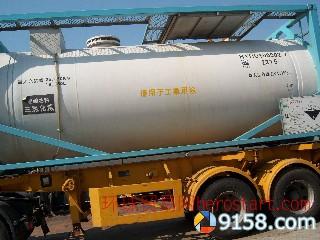 厂家专业生产供应高效除磷剂