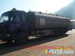 厂家专业生产供应屠宰、养猪厂污水、废水处理药剂