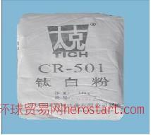 辽宁锦州氯化法钛白粉CR501