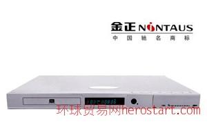 金正 DVD-RW08 DVD硬盘录像机(视频刻录机)