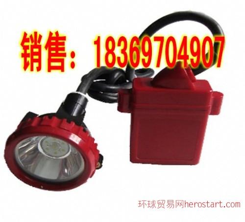 KL4LM防爆新型锂电矿灯,矿用帽灯,矿用头灯,照明矿灯