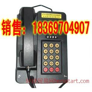 KTH101矿用兼本安质防爆电话,矿用电话