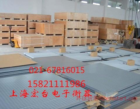 2吨电子地秤,SCS-2T标准电子秤,松江2吨磅秤
