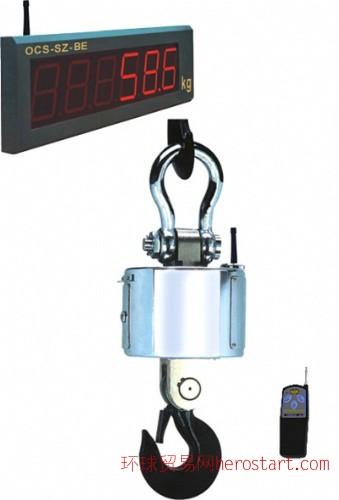 江苏15吨分体仪表电子吊秤,15吨电子吊钩秤