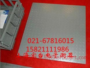 1吨电子小地磅,SCS-1T经济型地磅,上海1吨小地磅