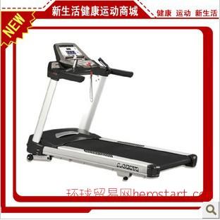 DYACO 美国岱宇 商用 电动 豪华 跑步机 ST830-AP