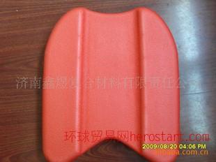 超供应高品质专用游泳浮具,水上器材,打水板