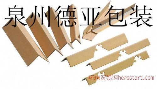 泉州纸护角、纸平板、纸护边、折扣纸护角、惠安纸护角、纸护边、福州纸护角、漳州纸护角