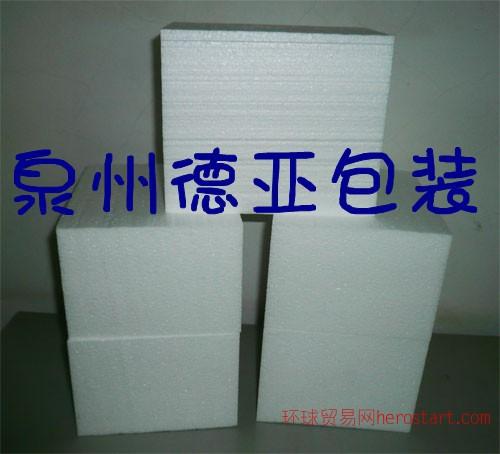 泉州EPS泡沫板、保温板、保丽龙、惠安泡沫板、漳州泡沫板、福州保丽龙、莆田泡沫板