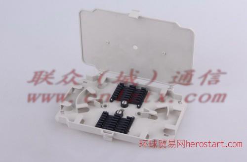 熔纤盘,12芯熔纤盘,24芯熔纤盘,黑色24芯熔纤盘