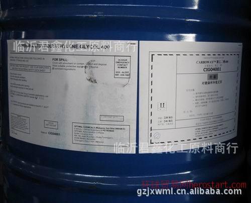 聚乙二醇PEG系列 400 600  800 4000 6000