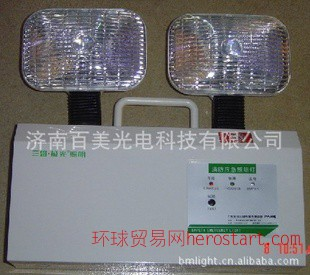 三雄极光应急灯,三雄 应急灯 可连续充放电500-1000次