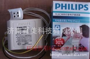 飞利浦22W电子镇流器 变压器(T5-22W环形管专用)飞利浦山东总代