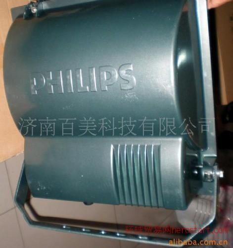 飞利浦泛光灯 RVP250泛光灯 原厂泛光灯 250W泛光灯