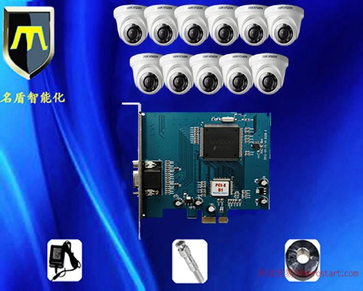 11路视频采集卡半球摄像机监控系统
