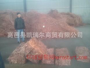 大量废铜待售 2万吨