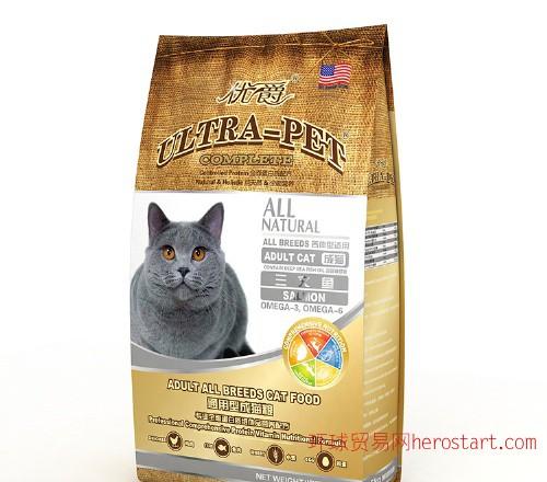 猫粮批发 优爵天然三文鱼成猫粮 猫粮 10KG