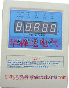 BWD3K-260B干式变压器温控器