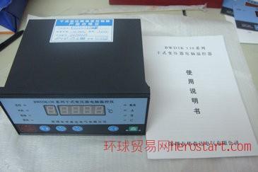 深圳变压器温控器