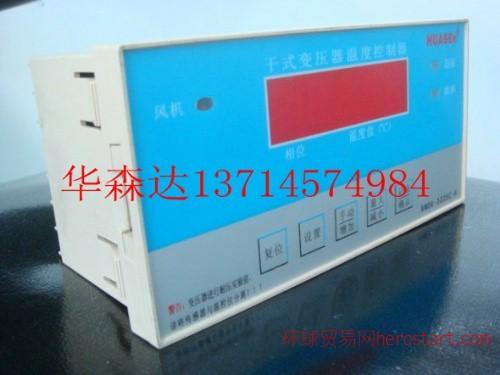 BWD3K130系列变压器温控器