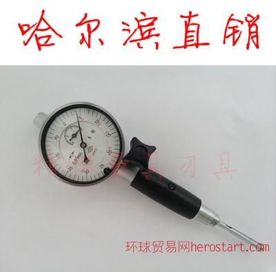 哈量 内径百分表 3-4-6-10-18-35-50-100-160-250-450mm 量表