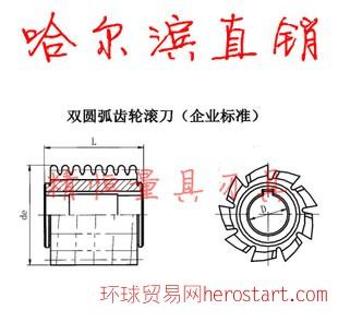 光面环规 Ф40 哈尔滨 哈量 成量 东量 量具 量规 对表环规