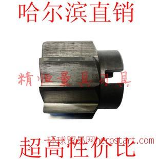 哈量外径千分尺(镶合金)25-50mm 哈尔滨 哈量 成量
