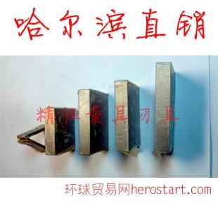 哈量 量块 0.5-1000mm 3级 零散、单个、散装量块 2/3/4/6/7/8/9
