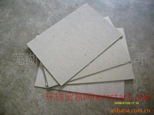机压板纸  安徽省芜湖市