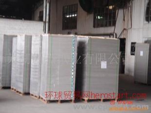 灰板纸 安徽省芜湖市 很好