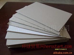 收纳盒专用灰板纸 灰板纸