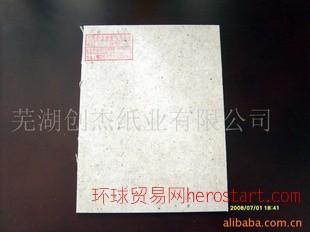 精装书封面专用网纹纸板